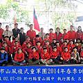 scouts-2014春訓