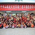 scouts-11周年團慶