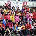 scouts-2014環境教育主題旅行
