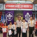 scouts-2015 山風童軍團12周年團慶