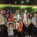 scouts-第20屆泰國童軍大露營