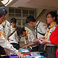 scouts-2011新竹市童軍節慶祝大會