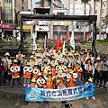 scouts-2010年新竹市童軍節慶祝大會