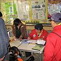 scouts-20100328團集會