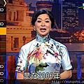 HDKAN華視APP