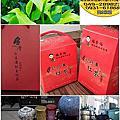 <福來伯紅茶>阿薩姆紅茶專賣