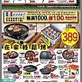 Lodge橫紋鍋