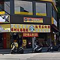喫茶小舖青海店