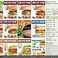 ♥樂檸漢堡♥老虎城店