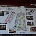 20120218新港 板陶窯