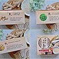 菲市集_米蛋白黑糖薑茶