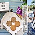 微慢纖餅_杏仁_芝麻_高纖_高蛋白質低卡餅乾