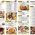【點8號】星級名廚點心專賣_台中__港式飲茶_大魯閣時代廣場美食