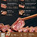逸之牛_台中_最新菜單_炸牛排燒肉推薦