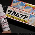 小林製藥液體絆創膏(液體OK繃)