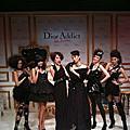 Dior Addict 癮誘超模唇膏上市發表會