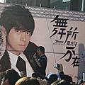 20071202小豬-新竹新光三越簽唱會