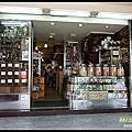 台北市萬華區‧蜂大咖啡
