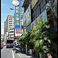 【2010台南賞蓮之旅】台南市中西區‧莉莉水果店