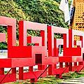主題餐廳│北海岸下午茶‧石門旗艦會館-特色園區『中國X窗花椅』