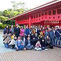 2014國外員工旅遊(日本沖繩)