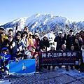 員工旅遊2018 日本北陸《10週年》