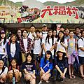 2019 六福村小旅行
