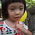 1000723~麥當當+中山公園