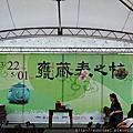 1000501~甕藏春之梅+鶯歌老街