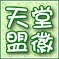 申請請到無名ninikuo04留言。文字(代製)