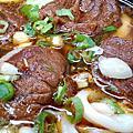 2016.06.24   元之寶拉麵湯餃館