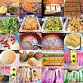 2016.02.08   溪頭青年活動中心(4-4)早餐篇