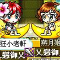maple ﹋  ☆