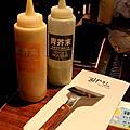 201205月島文字燒&TEN屋
