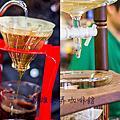 15-04高雄-25巷3號咖啡