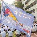 15-11中山校慶