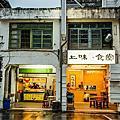 台東-上味食堂