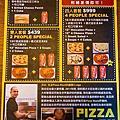 高雄-搖滾pizza文衡店