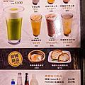 高雄-玉豆腐