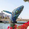 愛河畔的鯨魚