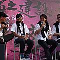 20080902北京記者會