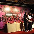 20080725台北 縱貫線開通記者會