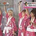2012.08.15 concert repo