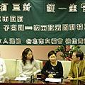 20071127子宮頸癌記者會