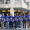 20081213稅改遊行