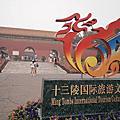 2011.07.24 北京-十三陵,長陵