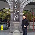 2011.10.23 北京-動物園