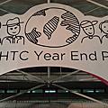 2011.01.14 HTC尾牙