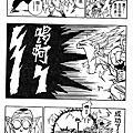 七龍珠 一番賞 七龍珠世界 A賞 超級賽亞人三 超 3 孫悟空 (初登場 ver.)