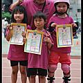 【09年】0322樹林市長盃溜冰錦標賽